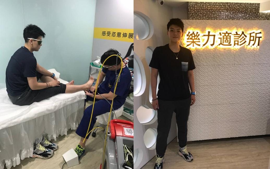 世大運女籃球員王維琳,用高能量雷射治療扭傷的足踝。